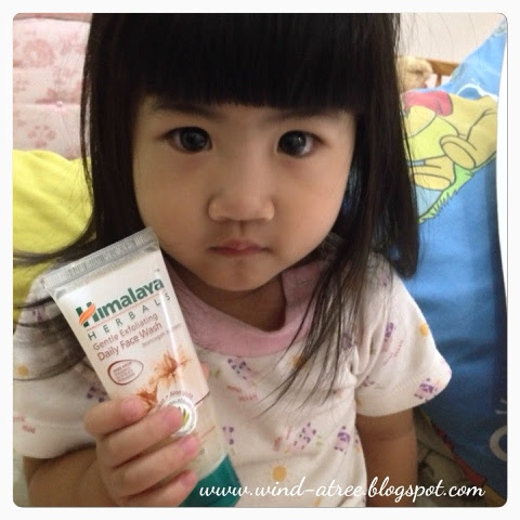 [Review] Himalaya Gentle Exfoliating Daily Face Wash