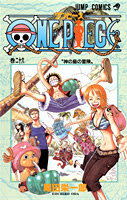 One Piece Manga Tomo 26