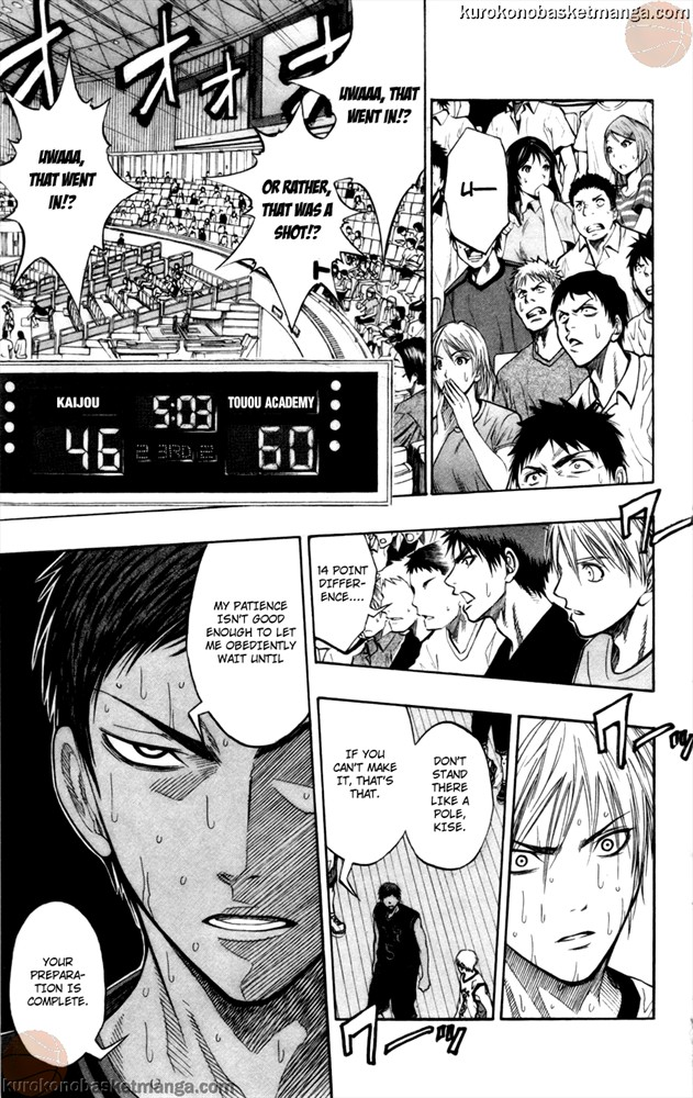Kuroko no Basket Manga Chapter 69 - Image 7