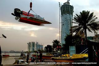 F1 H2O GRAND PRIX OF QATAR 2008