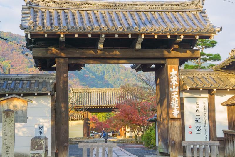 京都 紅葉 天竜寺 写真1