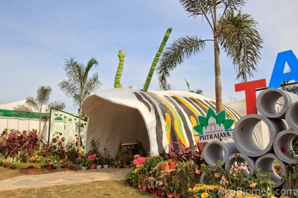 Taman Perbadanan Putrajaya