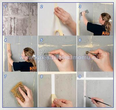 Способы нанесения декоративной штукатурки - фото 3