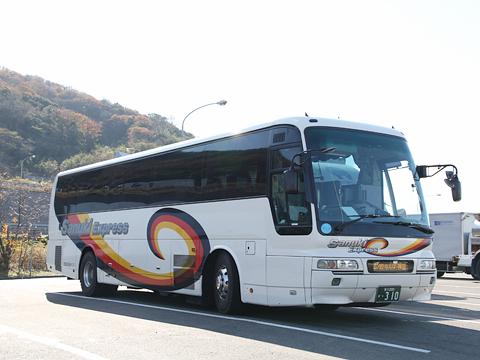 四国高速バス「さぬきエクスプレス神戸大阪号」 ・310 室津PAにて その2