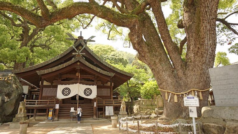 尾道 艮神社 写真