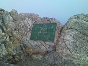 충남 아산 배방산 - 태화산 - 망경산 - 설화산 (배태망설)