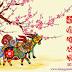 Chúc mừng Xuân mới 2015