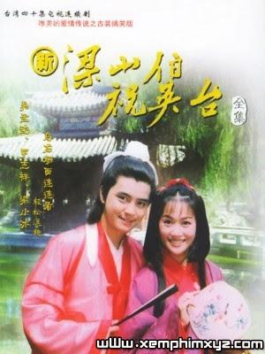 Lương Sơn Bá Chúc Anh Đài - 2001 - Trọn Bộ - SCTV