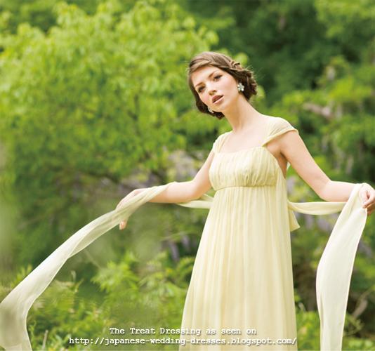 Japanese Wedding Gown: Japanese Wedding Dresses Beyond The Kimono: Fun, Flirty