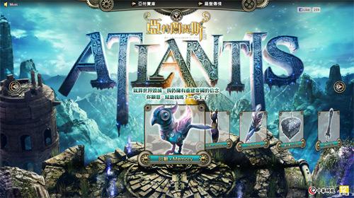 Chinesegamer chuẩn bị phát hành game mới về Atlantis 1