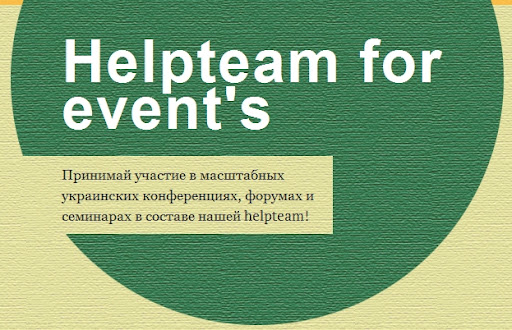 Helpteam for event's