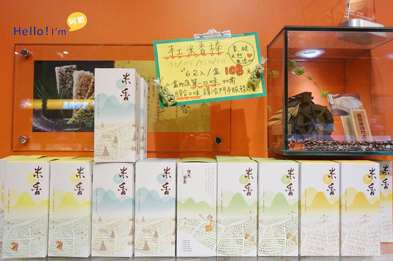 陳允寶泉食品,太陽餅DIY-8