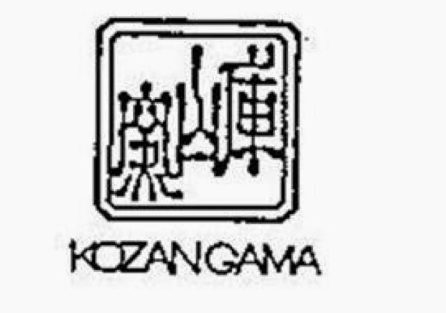 Modern Japanese Pottery And Porcelain Marks Kozangama Not