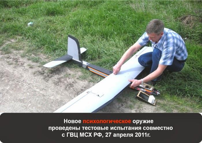 Сит.центр АПК Краснодарского края. Тестовые испытания беспилотных аппаратов