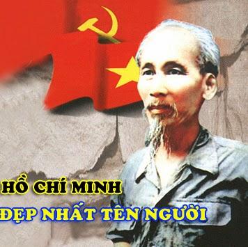 Tuong Tu Photo 11