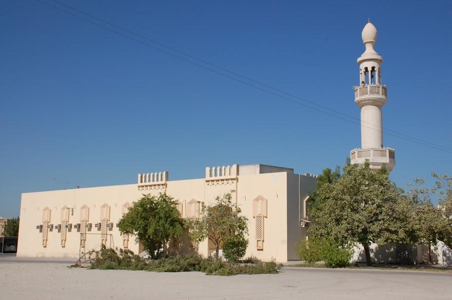 جامع عائشة ام المؤمنين