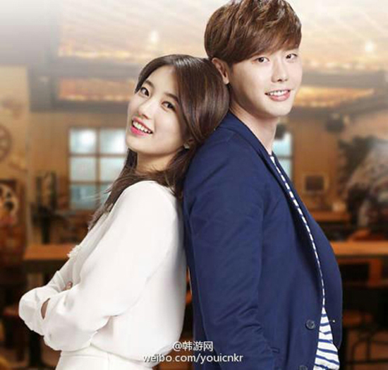 Suzy và Lee Jong Suk thành đôi trong drama mới của SBS