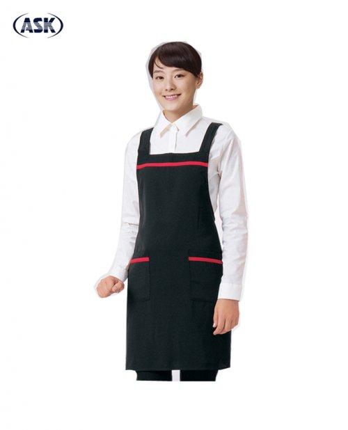 Trang phục Bếp #19