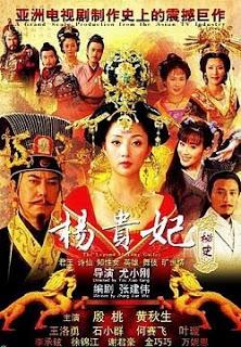 The Secret History Of Wu Zetian - Võ tắc thiên bí sử