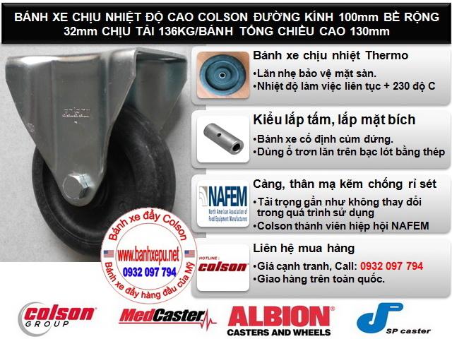 Bánh xe chịu nhiệt +230C Colson cho xe đẩy trong lò xoay | 2-4608-53HT www.banhxedayhang.net