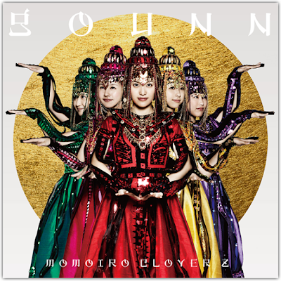 GOUNN [Limited Edition]