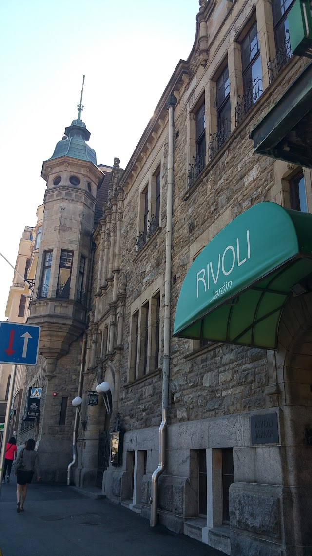Next Hotel & Apartments Rivoli Jardin
