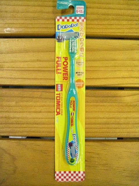 bàn chải đánh răng Tomica cho trẻ trên 6 tuổi