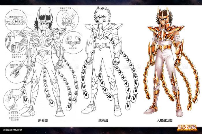 """Tạo hình các """"thánh đấu sĩ"""" trong Saint Seiya Online - Ảnh 12"""