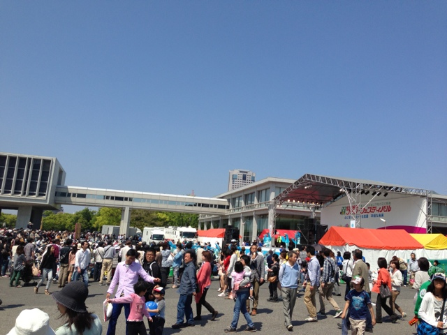 広島フラワーフェスティバル2013 ステージイベント