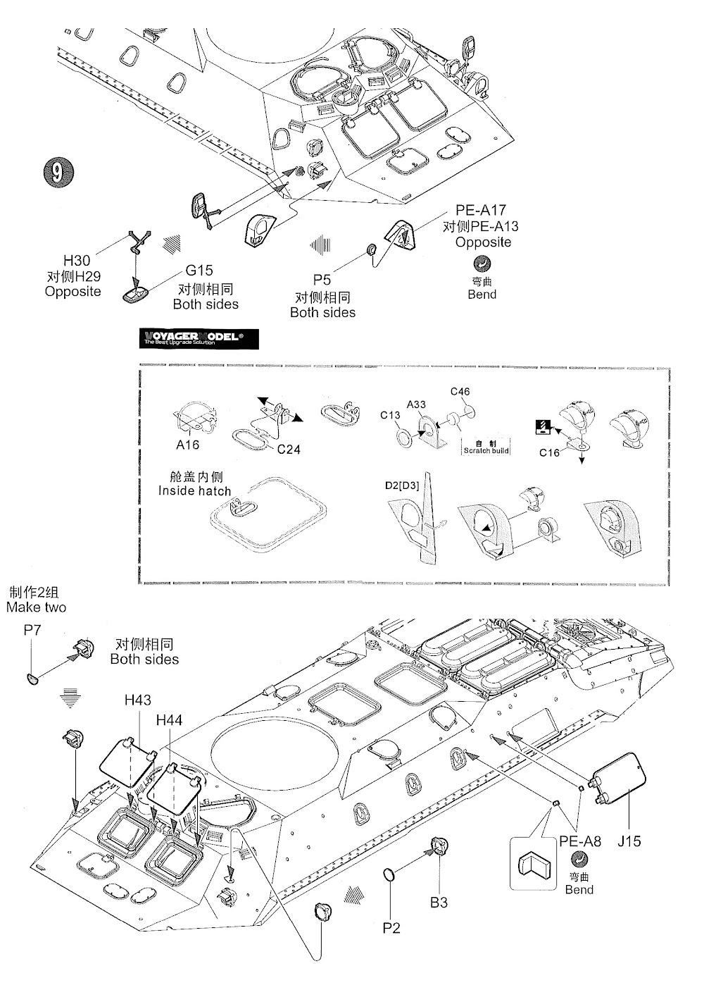 [BTR-70+manual+020]