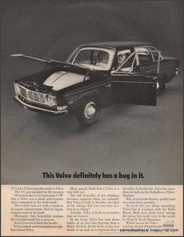 volvo-1968-vw.jpg