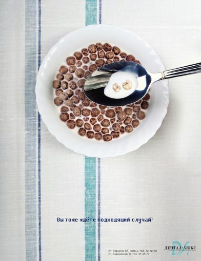 Креативная реклама стоматологии