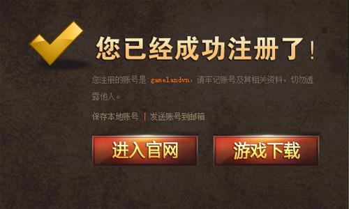 Hướng dẫn đăng ký Mabinogi Heroes (Trung Quốc) 4