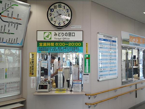 Kinh nghiệm cho người lần đầu đi tàu Shinkansen