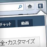 Tumblrへ画像、リンク、動画などをかんたんに投稿できるボタンをツールバーに配置する Tumblr 1.0