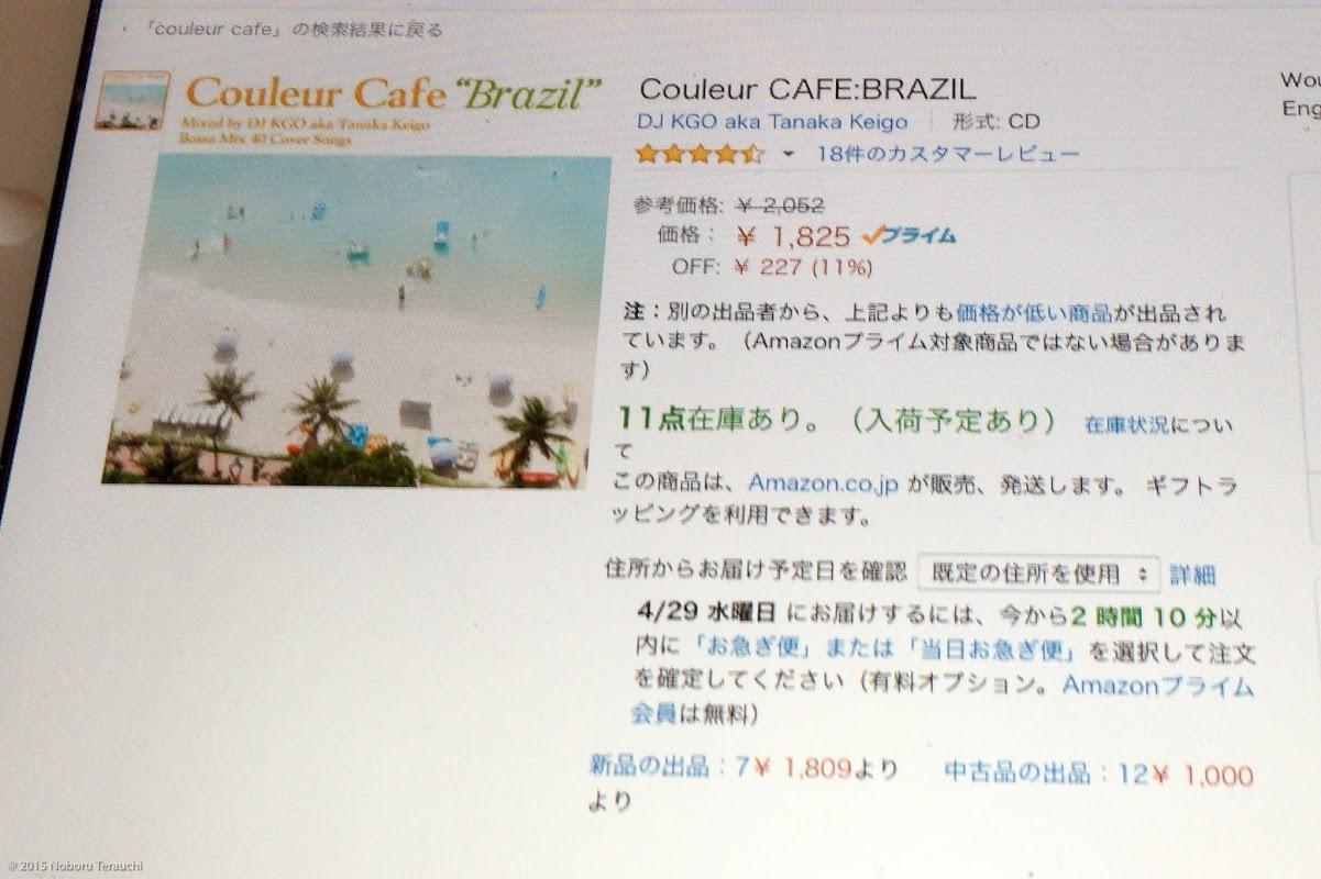 店内に流れる曲は「クーラーカフェ」