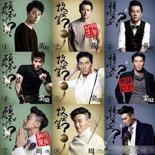 Poster Phim Cửu Châu Hải Thượng Mục Vân Ký