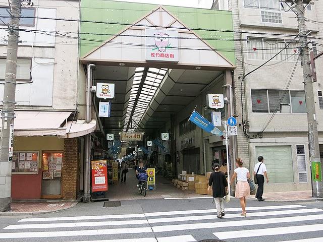 まったりとした空気が流れる佐竹商店街