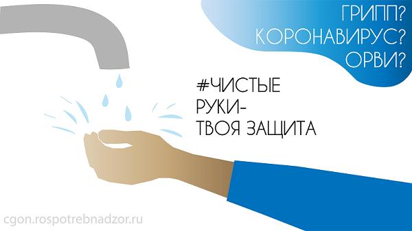http://www.tyumen-city.ru/files/tinymce/2020/02/d7be5c5a829861a881bc9a01fd056d29.png