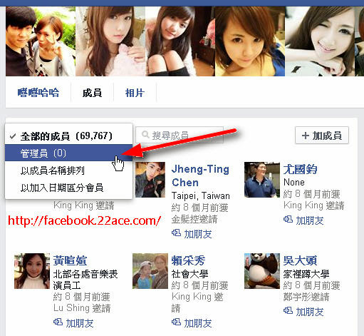 Facebook社團沒有管理員 http://facebook.22ace.com/2014/07/facebook-group-no-admin.html