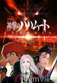 Liên Minh Tam Giới - Shingeki No Bahamut Genesis poster