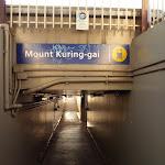 Mt Kuring-gai Station (422620)
