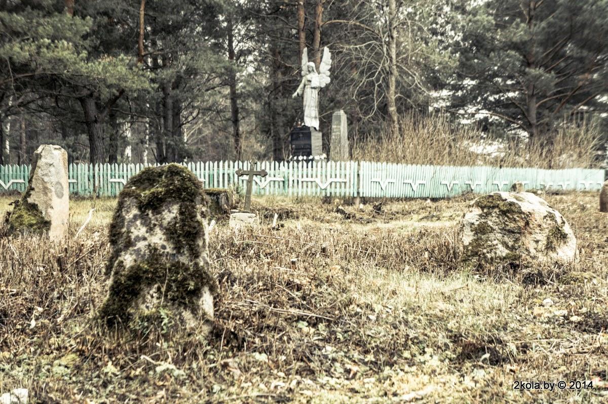12 DSC03008 - Пакатушка: Сталавічы-Моўчадзь-Дварэц-Наваельня