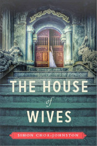 The House of Wives-w200.jpg