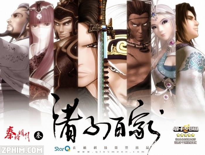 Ảnh trong phim Tần Thời Minh Nguyệt 2: Dạ Tận Thiên Minh - Qin's Moon Season 2 1