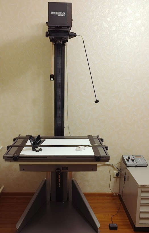 2.001b. Photographic enlarger. Light.
