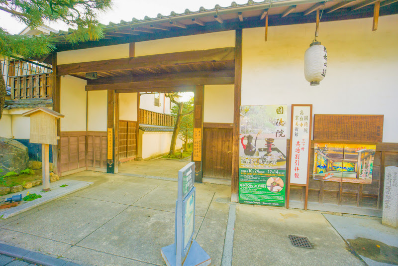 京都 圓徳院 紅葉 写真1