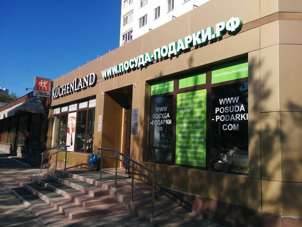 Зоодоставка Уфа интернетмагазин зоомагазин в Уфе