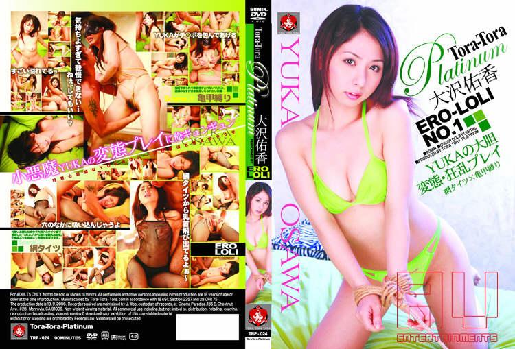 Tora.Tora.Platinum.Vol.24.Yuka.Osawa.TRP-024