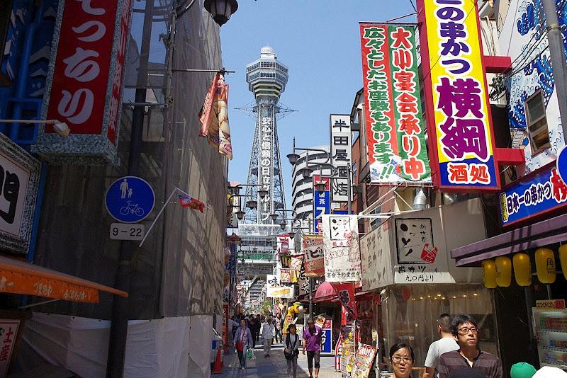 torre Tsūtenkaku, Shinsekai, Osaka